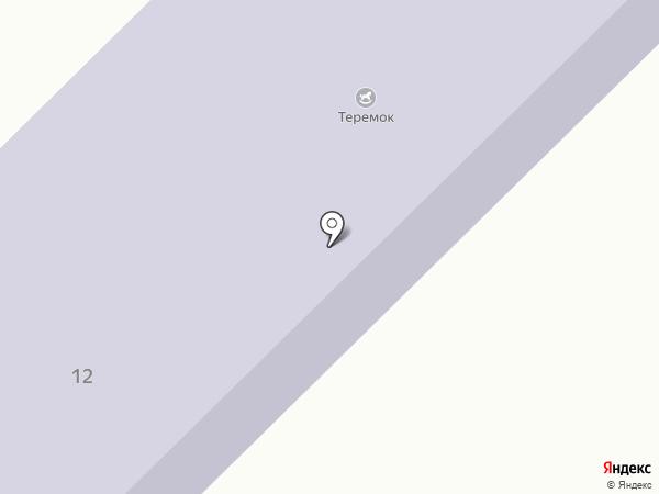 Теремок на карте Абакана