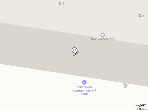 Почтовое отделение №15 на карте Абакана