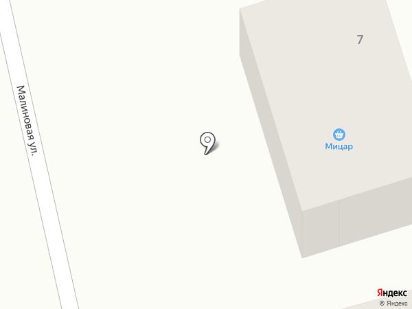 Мицар на карте Абакана