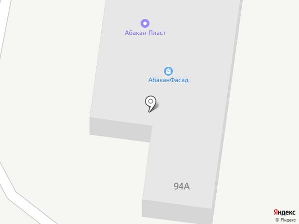 Багетная мастерская на карте Абакана