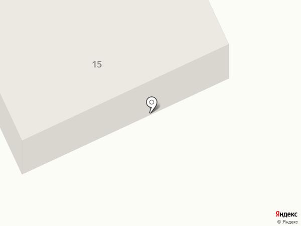 Профессионал Сервис на карте Абакана