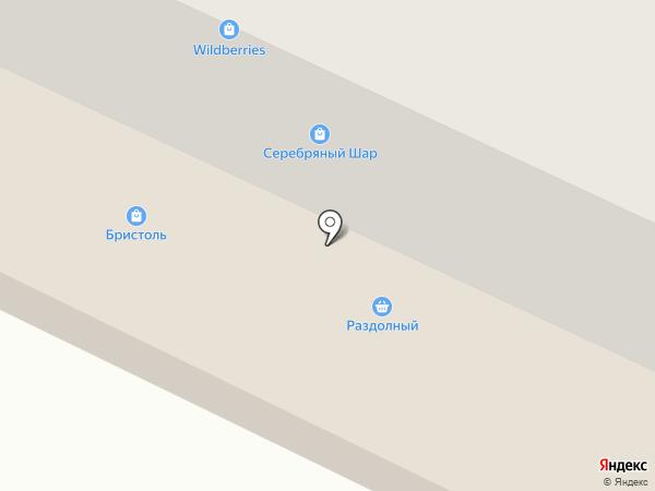 Губернские аптеки на карте Минусинска