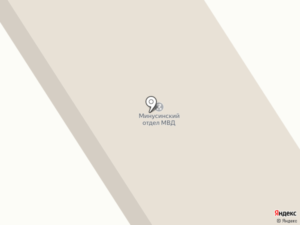 Межмуниципальный отдел МВД России на карте Минусинска