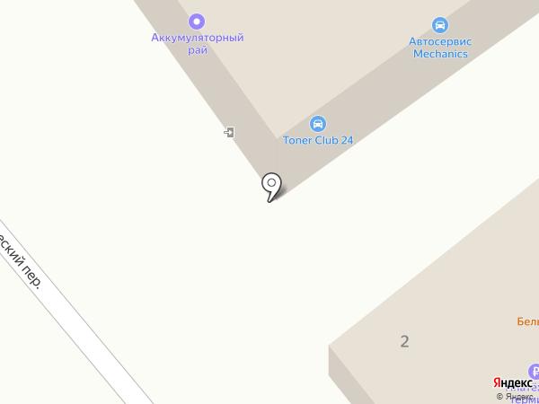 Тонировка на Ботанической на карте Минусинска