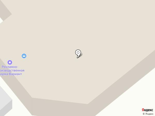 Автоателье на карте Минусинска