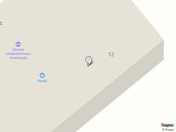 Пикомовский на карте Минусинска