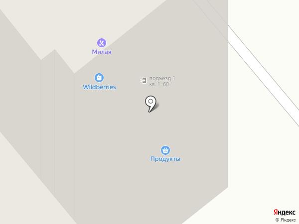 Милая на карте Минусинска