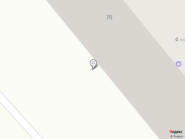 Эрудит на карте Минусинска