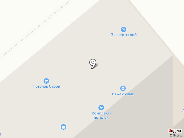 Хакаскосметика на карте Минусинска