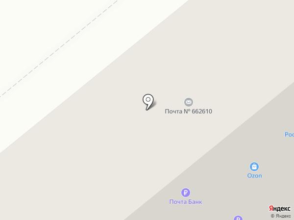 Банкомат, Росбанк, ПАО на карте Минусинска