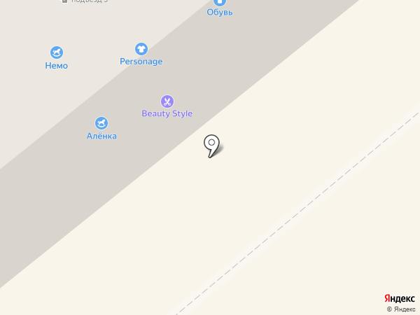 Аленка на карте Минусинска