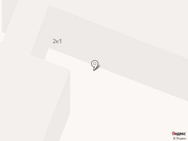 Родильный дом на карте Минусинска