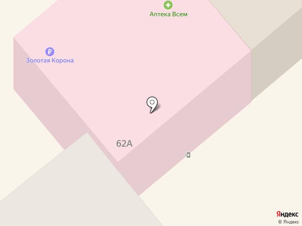 Твое на карте Минусинска