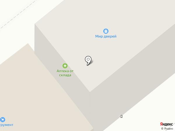 Аптека на карте Минусинска