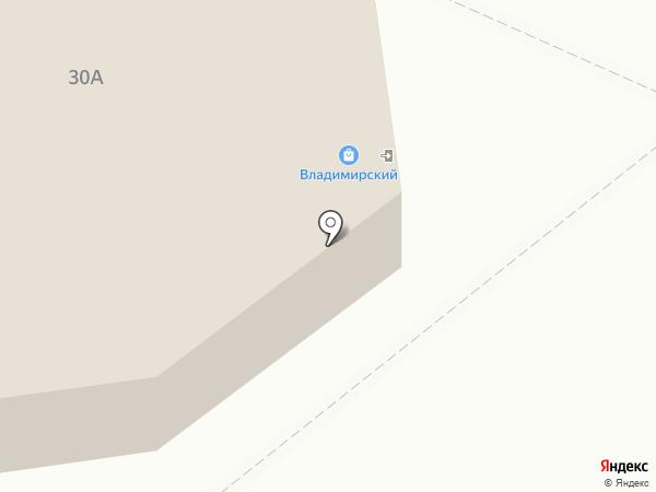 Владимирский на карте Минусинска