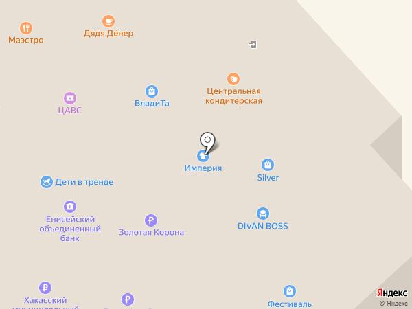 НОВЭКС на карте Минусинска
