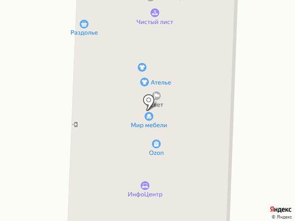 Мир мебели на карте Минусинска