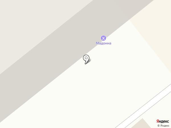 Домашний Уют на карте Минусинска