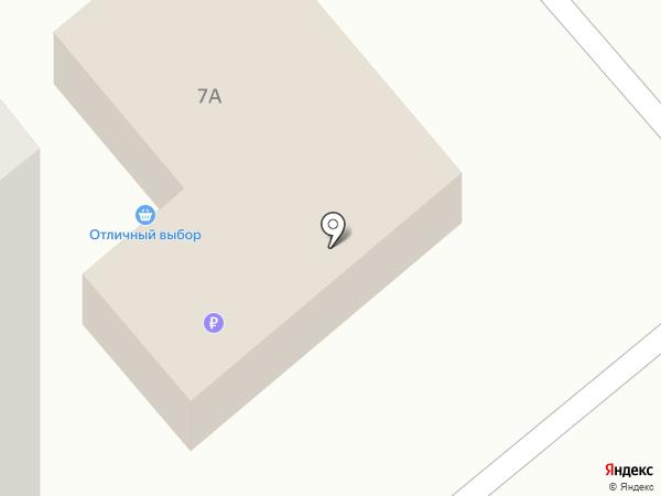 Магазин продуктов на карте Минусинска