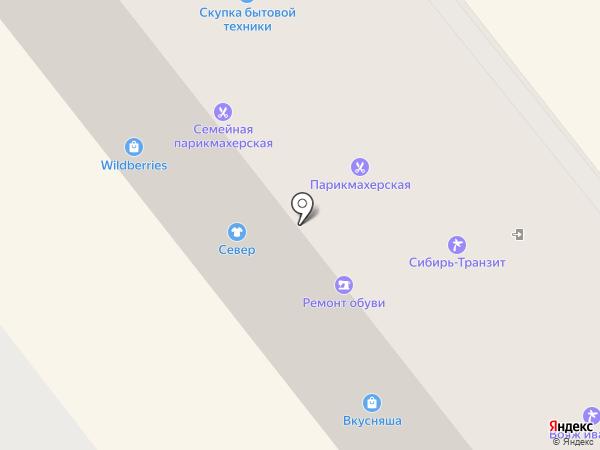 Яна на карте Минусинска