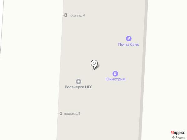 Почтовое отделение №6 на карте Минусинска