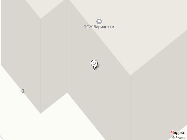 Вариант+М на карте Минусинска