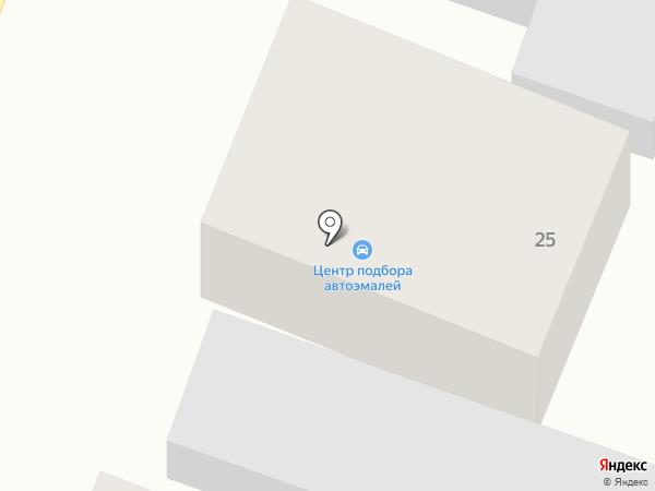 Центр подбора автоэмалей на карте Минусинска