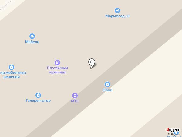 Обои Центр на карте Минусинска