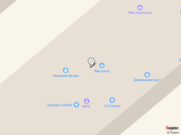 Кроссовки-Евроспорт на карте Минусинска