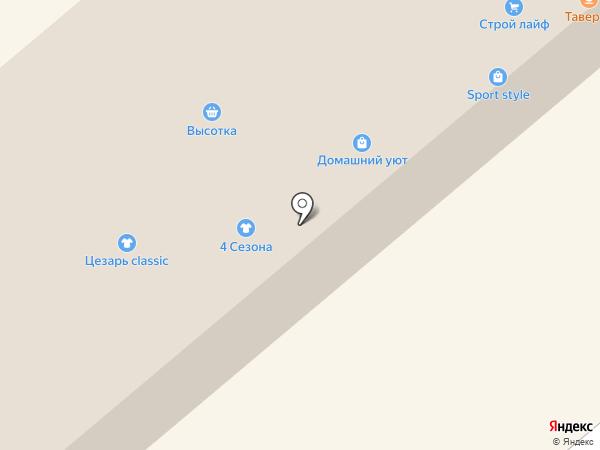 МАСТЕРКОПИ на карте Минусинска