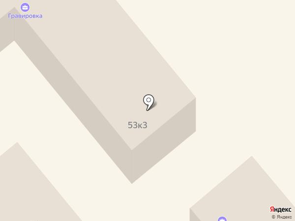 Tele2 на карте Минусинска