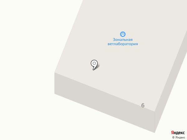Минусинская зональная ветеринарная лаборатория на карте Минусинска