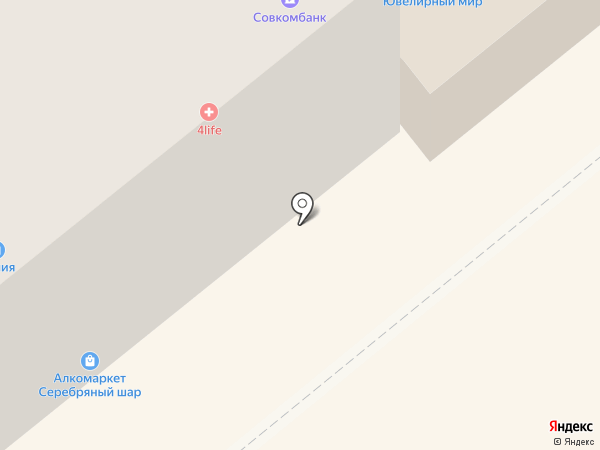 Пегас Туристик на карте Минусинска