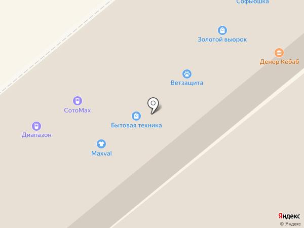 Диапазон на карте Минусинска