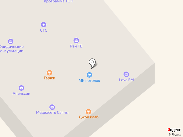 Beer House на карте Минусинска