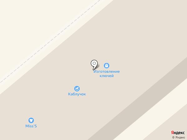 Телефон.ру на карте Минусинска
