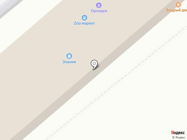 Гнездышко на карте Минусинска
