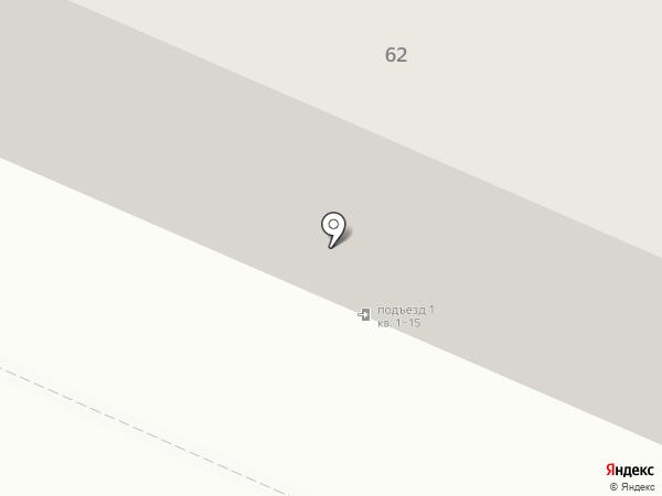 Арсенал, магазин товаров для охоты на карте Минусинска