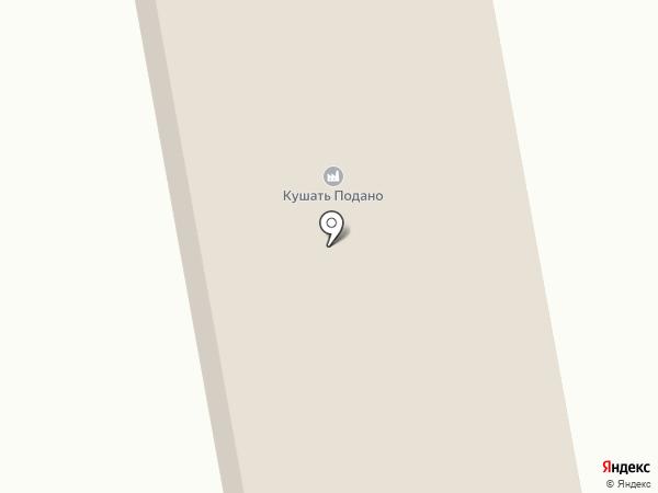Эконом на карте Минусинска