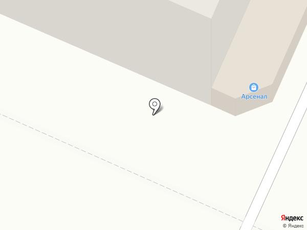 Арсенал на карте Минусинска