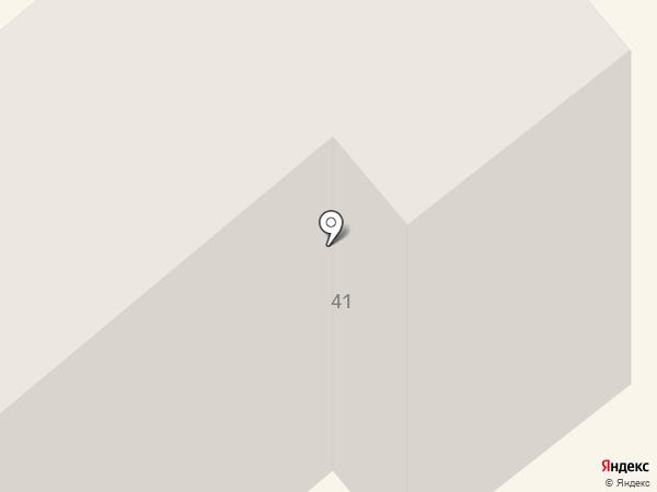 Бухгалтерская фирма на карте Минусинска