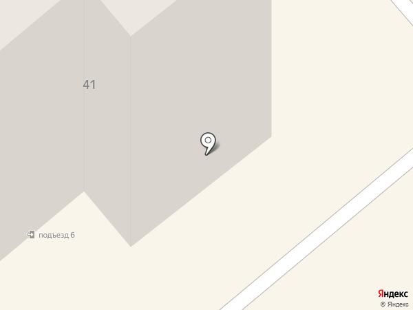 Стоматологический кабинет на карте Минусинска