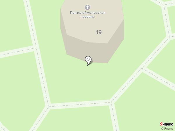 Часовня во имя святого великомученика Пантелеимона на карте Минусинска