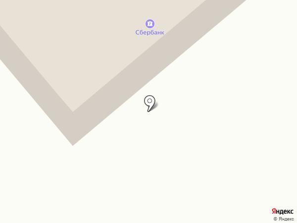 Банкомат, Сбербанк, ПАО на карте Минусинска