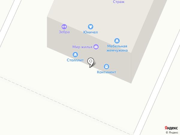 Континент на карте Минусинска