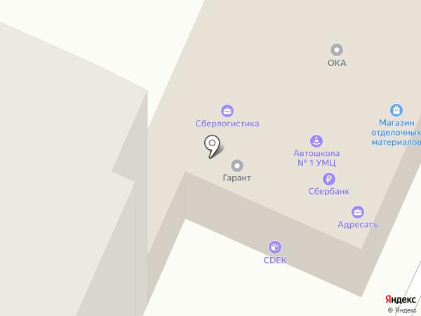 Магазин продуктов на Абаканской на карте Минусинска