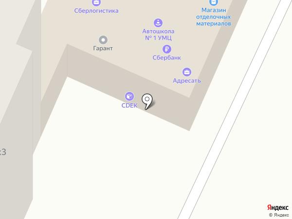 Сбербанк, ПАО на карте Минусинска