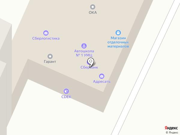 Союз ломбардов на карте Минусинска