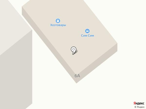 Сим-Сим на карте Минусинска