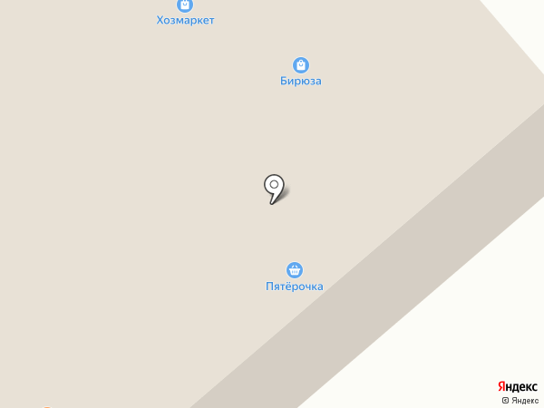 Храбрый портняжка на карте Минусинска